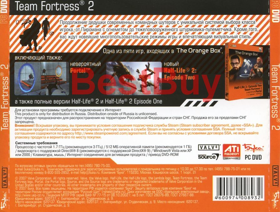 Team Fortress 2 CD-KEY СКАН ключа Steam от Буки