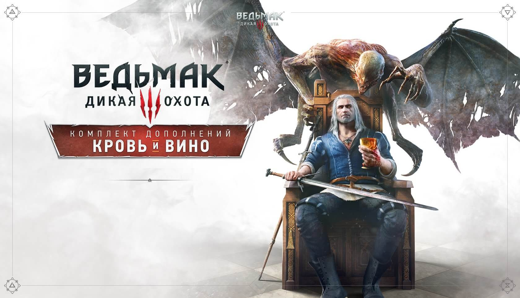 How to install witcher 3 dlc steam download