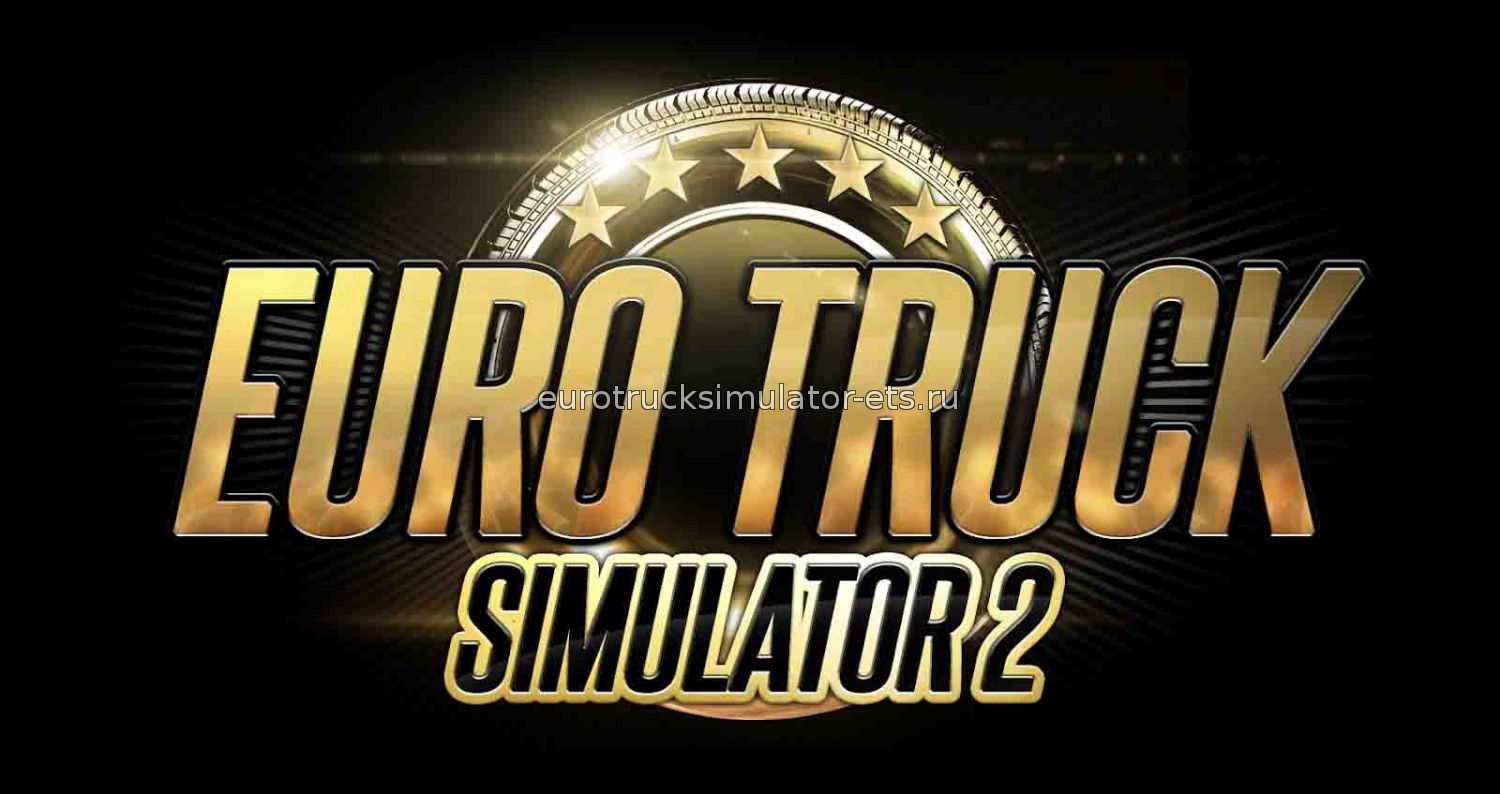 Euro Truck Simulator 2 Wholesale Price Key Steam