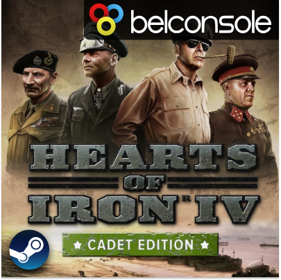 Hearts of Iron IV: Cadet Edition WHOLESALE (Steam KEY)