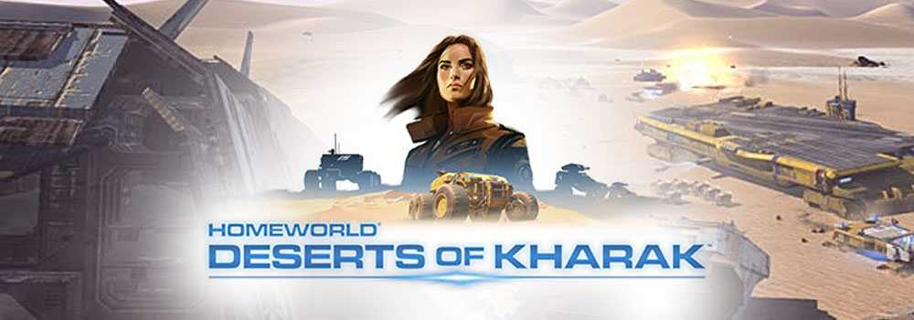 Homeworld: Deserts of Kharak (Steam Gift,Region RU+CIS)