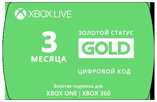 activation key xbox live