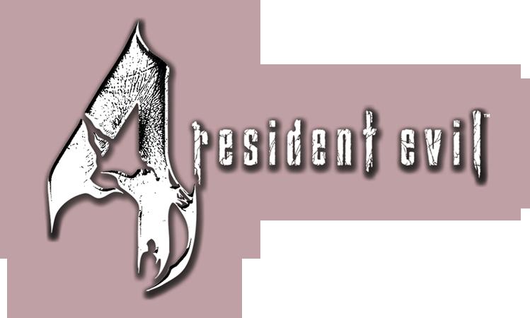 resident evil 4 - ultimate hd edition (steam key ru)
