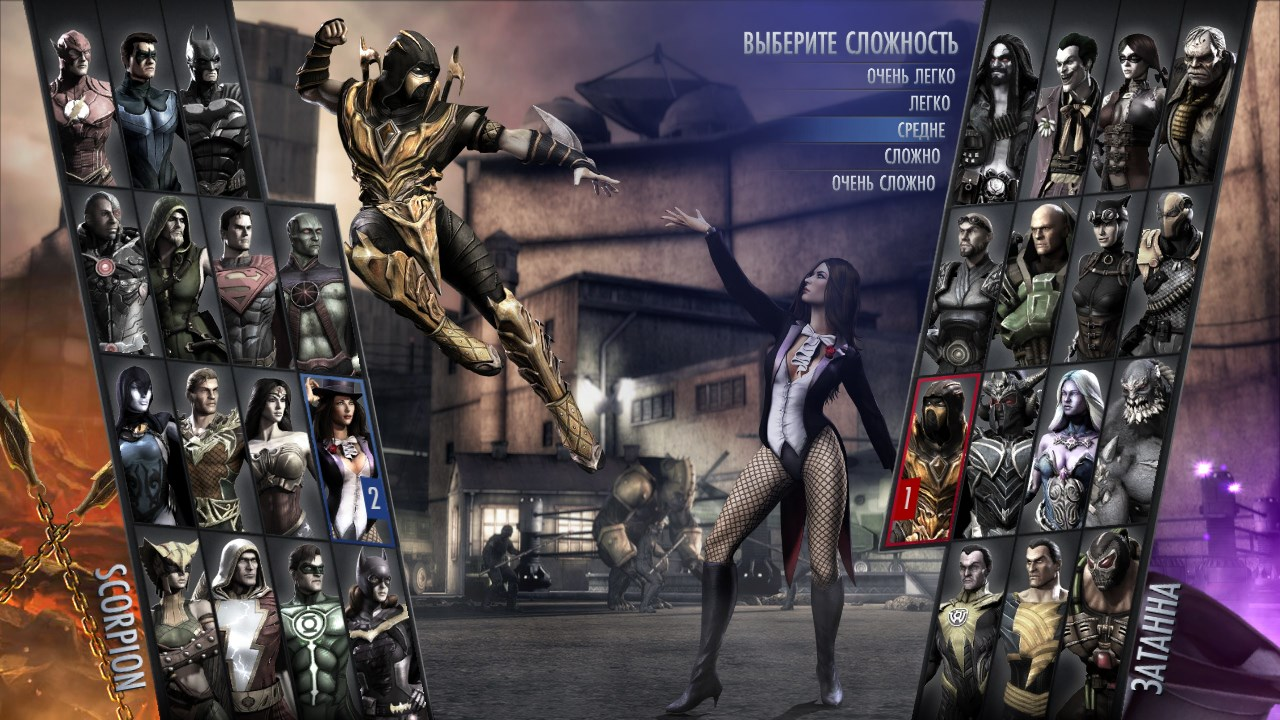 Injustice Most Complete Edition Gods Among Us Ultimate