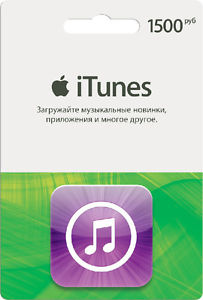 iTunes Gift Card (Russia) - 1500 RUB + GIFT