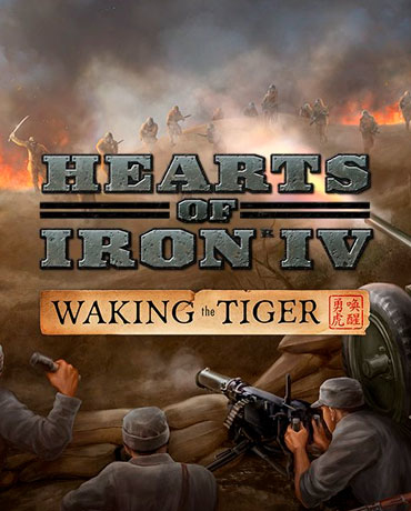 Hearts of Iron IV: Waking the Tiger DLC 1000+Официально