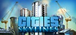 Cities: Skylines - Deluxe Edition(Steam key; RU+CIS)
