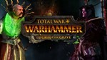 Total War: WARHAMMER:The Grim and the Grave Steam DLC