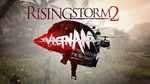 Rising Storm 2: VIETNAM - Digital Deluxe (Steam ключ)