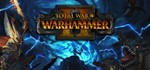 Total War: WARHAMMER II (Steam key) wholesale price
