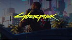 Cyberpunk 2077 + Бонус Официальный Ключ GOG