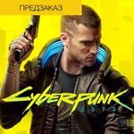 Cyberpunk 2077 + Бонус Предзаказа Официальный Ключ GOG