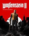Wolfenstein 2 II: The New Colossus +Подарок Официально