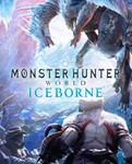 🔶Monster Hunter World: Iceborne - WHOLESALE Key