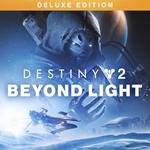 🔶Destiny 2: Beyond Light DLC Deluxe Wholesale + BONUS
