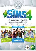 The Sims 4 Bundle pack 4 cd-key now Eu Us multilanguage