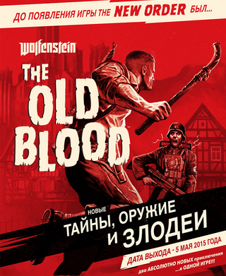 Wolfenstein: The Old Blood(Steam KEY)