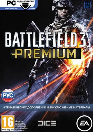 Купить Battlefield 3 Premium 5DLC(Multi/Reg FREE/KEY/ORIGIN)