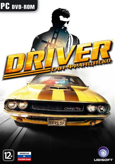 Cd key or activation code for driver san francisco pc