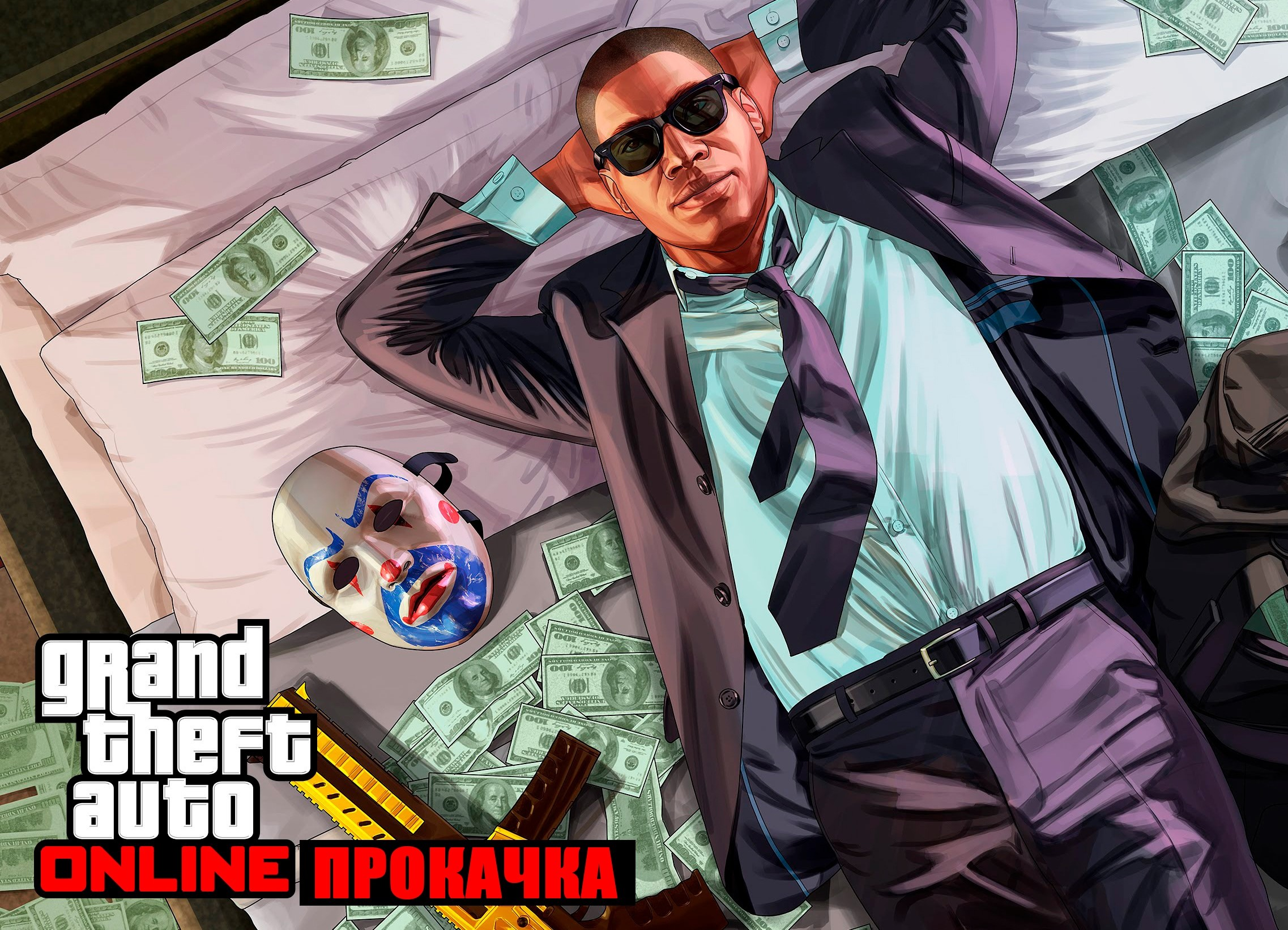 💥GTA 5 Online - Game currency and any level💥