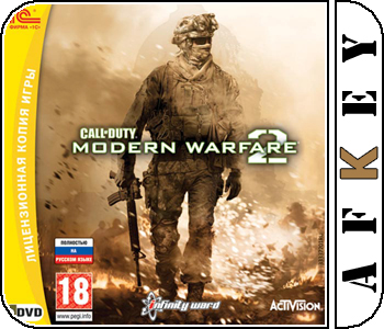 Call of Duty: Modern Warfare 2 - Steam