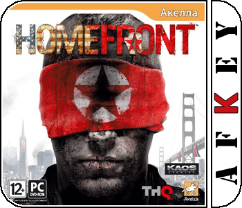 Homefront - Steam