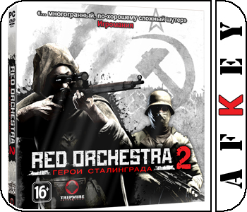 Red Orchestra 2: Heroes of Stalingrad - Steam