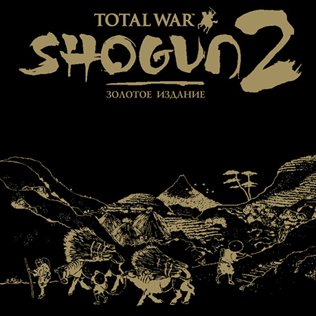Total War: Shogun 2. Gold Edition - Steam