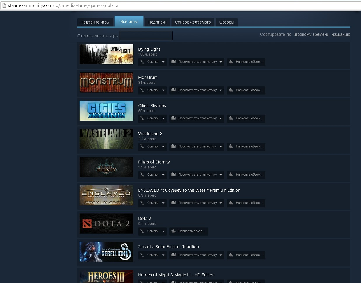 Steam account 70+ Epic games