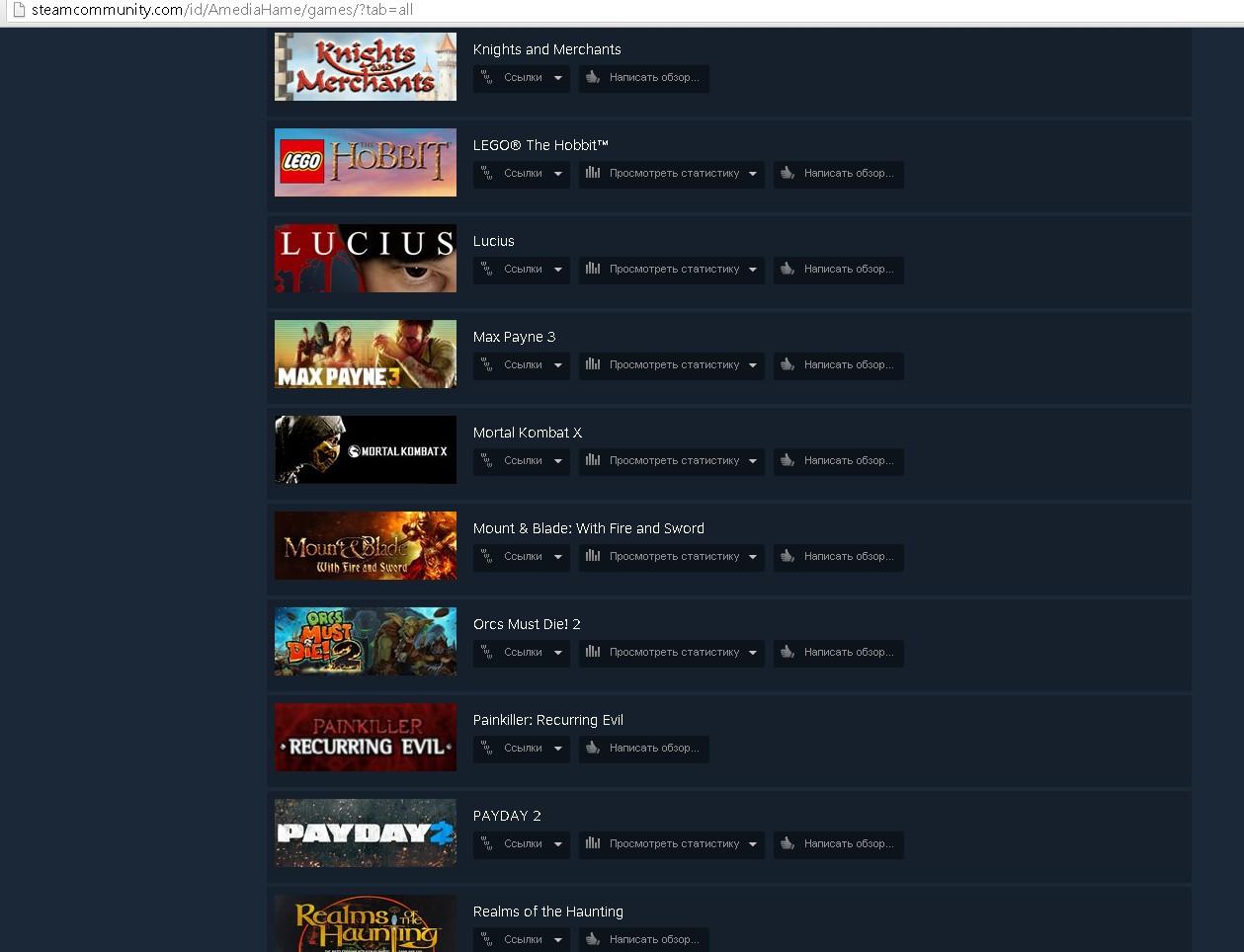 Steam account 70+ Epic games