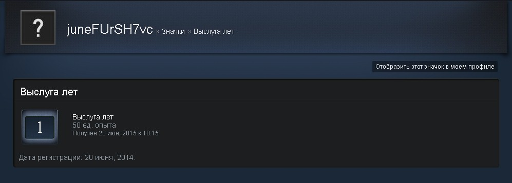 Steam account  + Unlocked + Trade + Send gift
