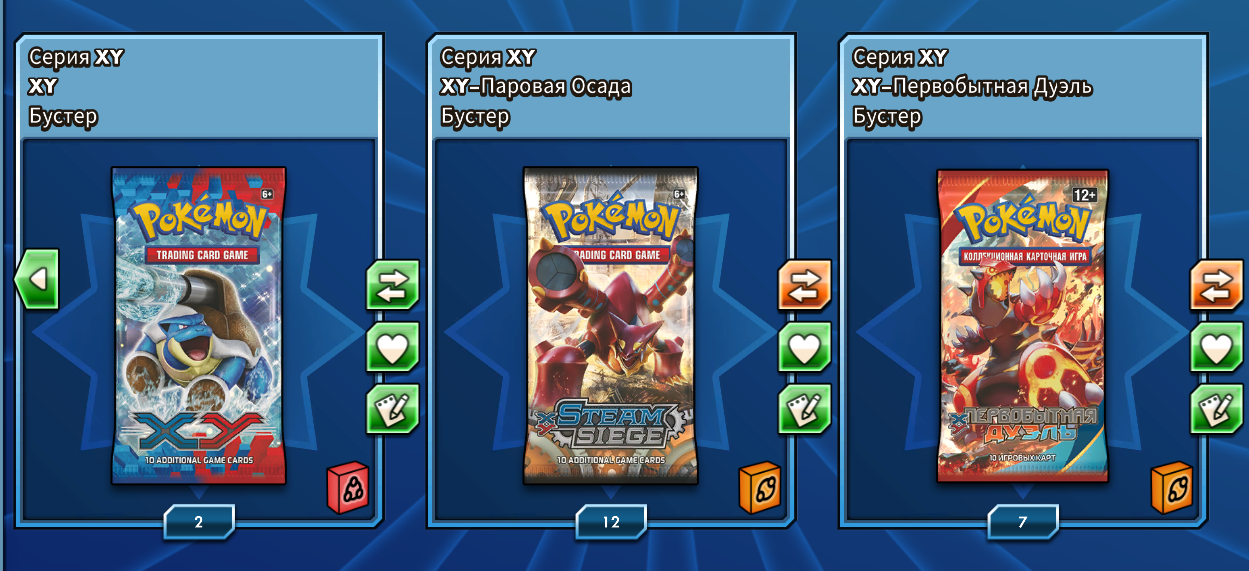 Pokemon online Trading Card Game - Случайный Booster