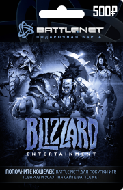 Battle.net gift card 500 RUB RU