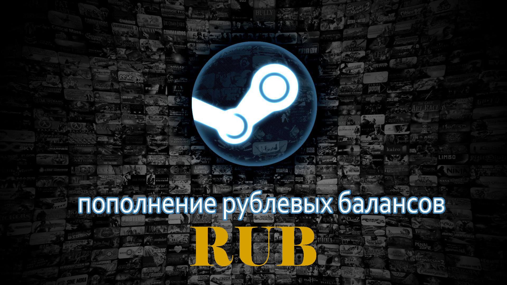 Steam Wallet (RU)  top-up steam rubles wallet balance