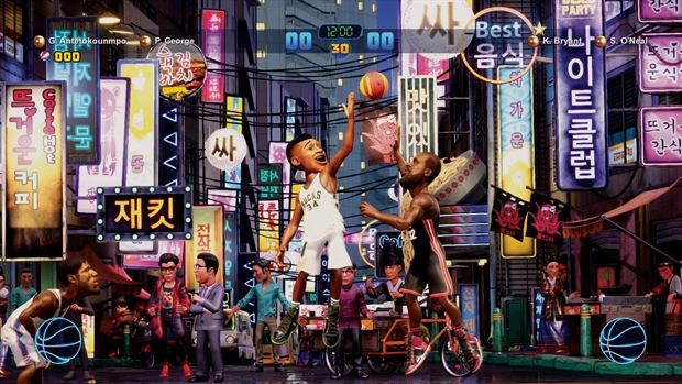 NBA 2K Playgrounds 2 (Steam key) @ RU