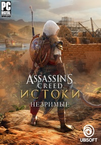 Assassin´s Creed Истоки: The hidden ones (Uplay) @ RU