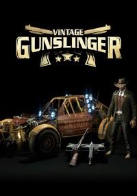 Dying Light - Vintage Gunslinger Bundle (Steam) @ RU 2019