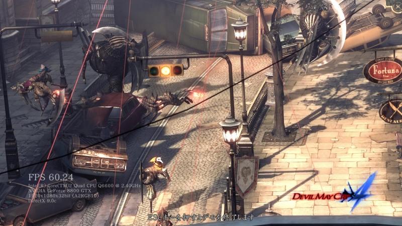 Devil May Cry 4 - Special Edition (Steam key) @ RU 2019