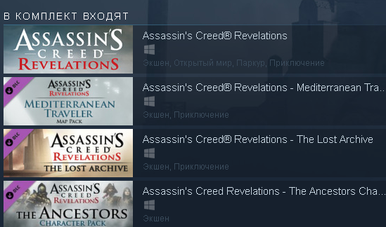 Assassin´s Creed: Откровения Gold Edition (Uplay) @ RU