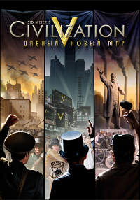 Sid Meier´s Civilization V: Brave New World @ RU