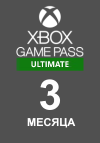 Xbox Game Pass Ultimate 3 Month -- RU