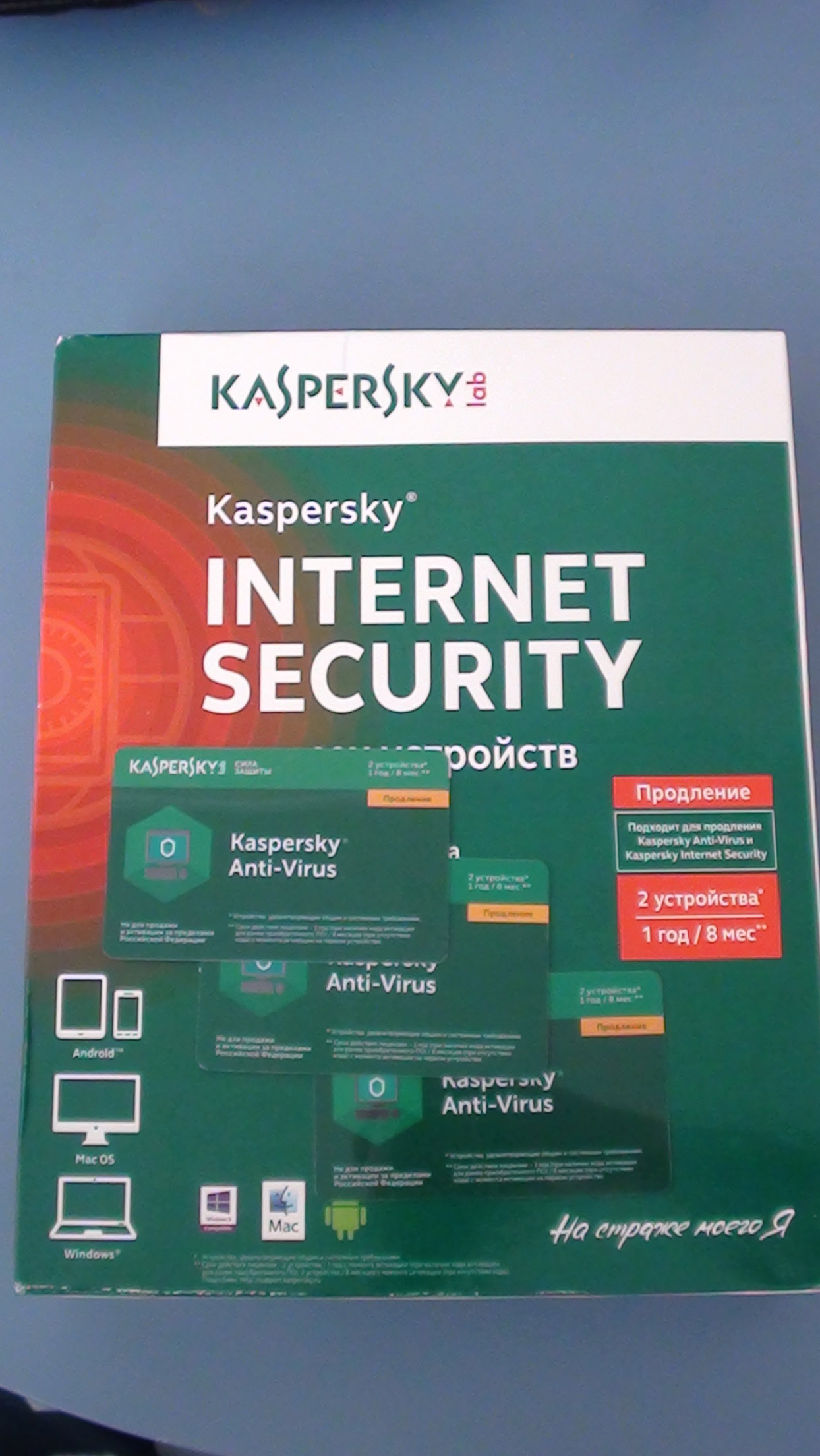 Buy Kaspersky Internet Security 2020 2 PC 1 Year and download