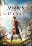 Assassin's Creed Odyssey (Uplay key) @ RU