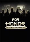 For Honor Season Pass (Uplay key) @ RU