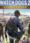 Watch Dogs 2 Gold Edition (Uplay key) @ RU