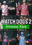 Watch Dogs 2 - Ultimate pack (Uplay key) @ RU