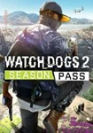Watch Dogs 2 - Season Pass (Uplay key) @ RU