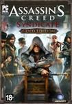 Assassin's Creed: Синдикат. Gold издание (Uplay) @ RU