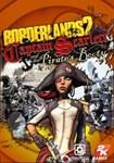 Borderlands 2 : Captain Scarlett and Her Pirate's @ RU