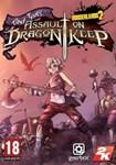 Borderlands 2: Tiny Tina's Assault on Dragon Keep @ RU